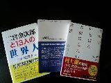 「伊那食品」塚越会長 会長室ジャック&大放談会ツアー