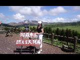 旅にでると〜天草三日目→熊本 阿蘇山へ